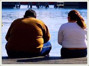 cirugía de la obesidad mórbida